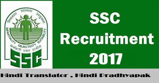 SSC JHT Recruitment 2017