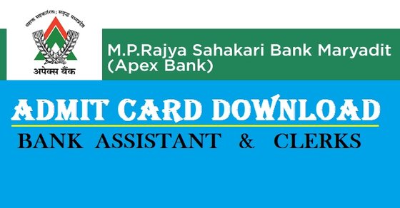 MP State Cooperative Bank Mains Admit Card 2017