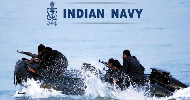 Navy Tradesman Mate Recruitment 2017