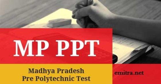 MP PPT Online Form 2017