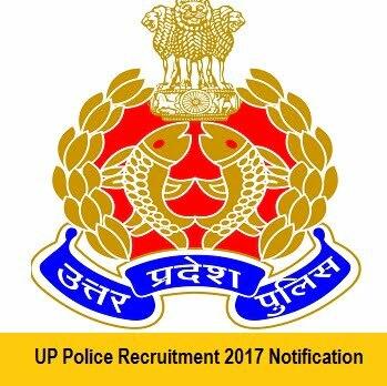 UP SI Computer Operator Recruitment 2017