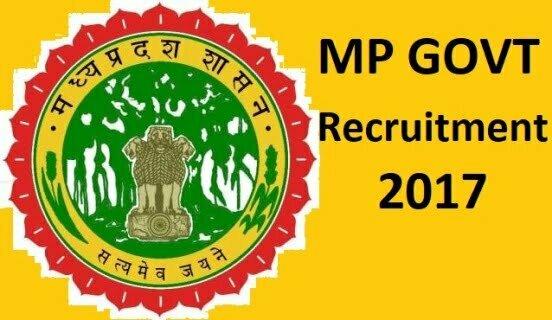 MP GOVT Recruitment 2017