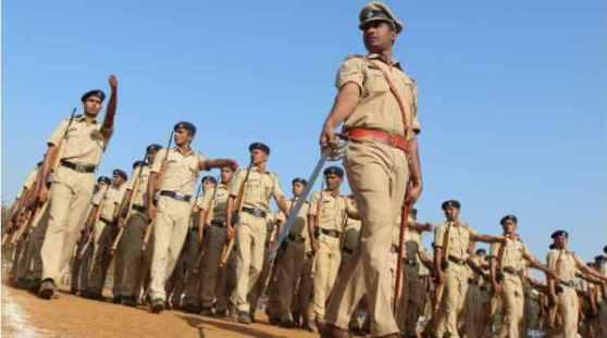 MP Vyapam MP Police Sub Inspector Online Form 2017