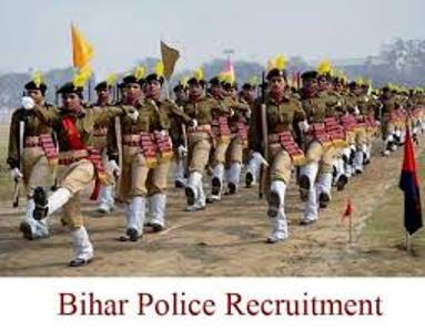 Bihar Police CSBC Sepoy Constable 551 Posts