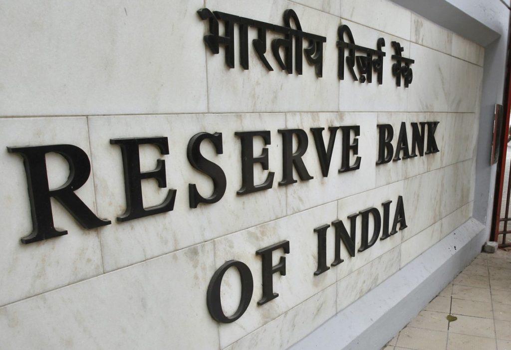 RESERVE BANK RBI LEGAL ADVISOR Recruitment 2017