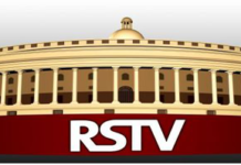 Rajya Sabha Secretariat (Sachivalaya) Recruitement 2017