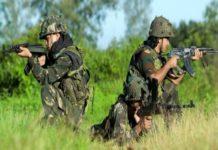 Assam Rifles Tradesman Result 2017
