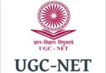 CSIR UGC NET JRF December 2017 Recruitment 2017