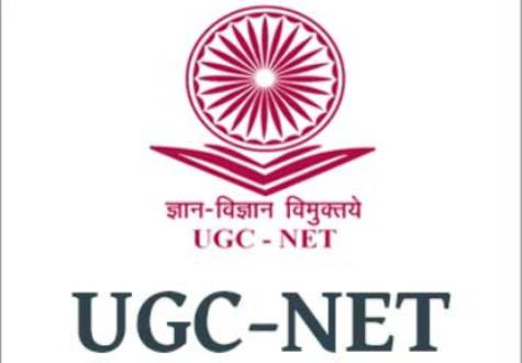 CSIR UGC NET/JRF December 2017 Recruitment 2017
