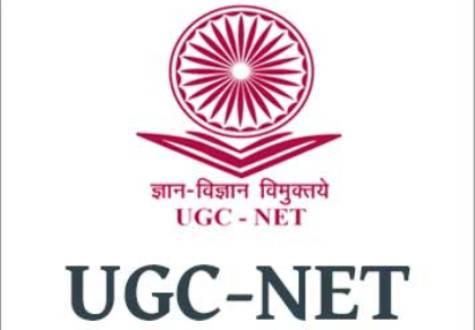CSIR UGC NET JRF December 2017