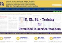 D.El.Ed - Training for the un-trained in-service Teacher 2017
