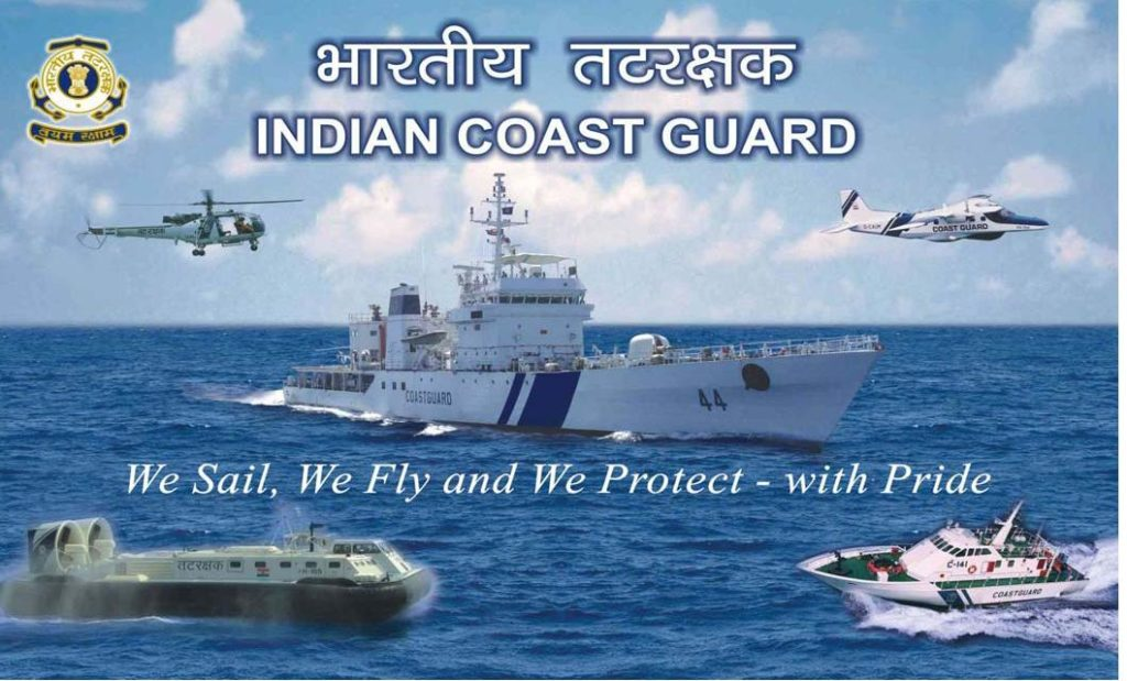 Indian Coast Guard Navik GD Admit Card 2017