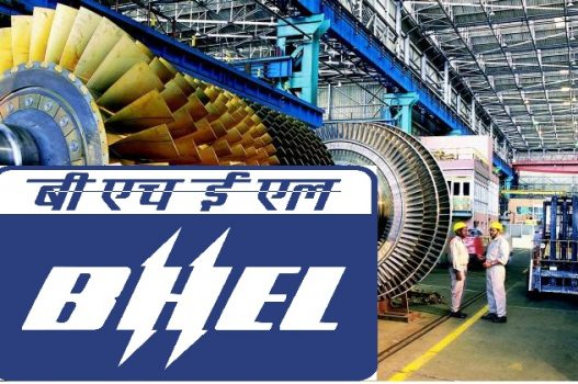 BHEL Bhopal Apprentice form 2020
