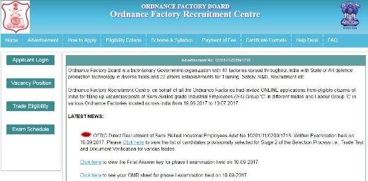 Ordnance Factory Group C Result 2017