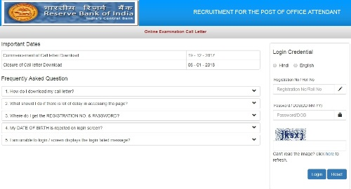RBI Office Attendant Admit Card 2017