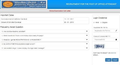 RBI Office Attendant Admit Card 2017