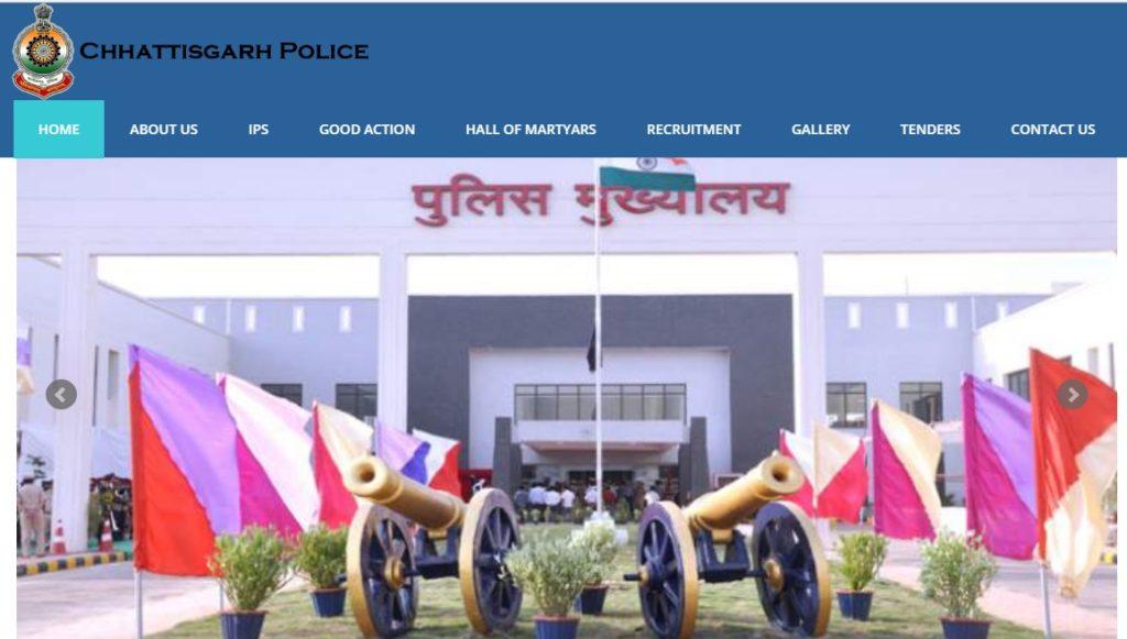 Chhattisgarh Police Constable