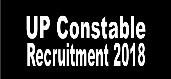 UP Police Physical Test Admit Card 2018