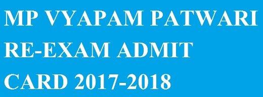 MP Vyapam Patwari Re Exam Admit Card 2017