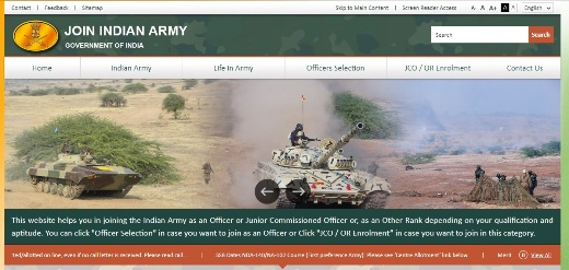 Indian Army Religious Teacher Result 2018