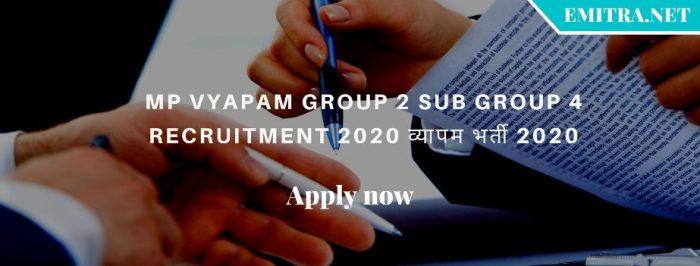 MP Vyapam Group 2 Sub Group 4 Admit Card 2021