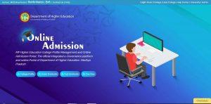 MP BU Admission Form 2019