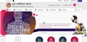 MP yuva swabhiman yojana online form 2019