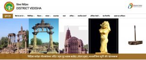 Collector Office Vidisha Result 2020