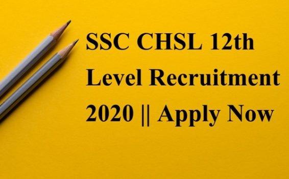 SSC CHSL 12th Level Tier I Result 2021