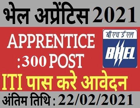 BHEL Bhopal ITI Apprentice