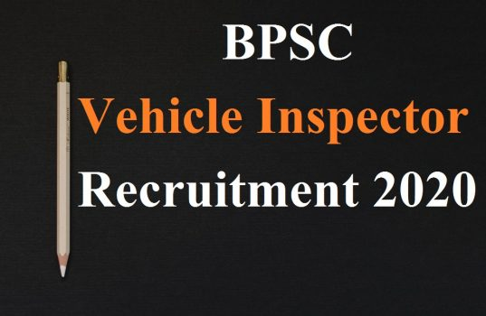 BPSC Vehicle Inspector