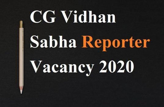 CG Vidhan Sabha Reporter