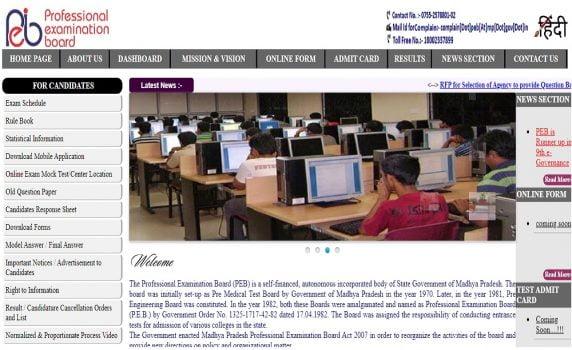 MPPEB Exam Schedule 2020
