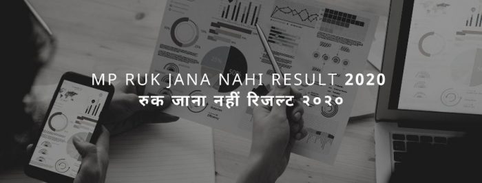 MP Ruk Jana Nahi Result 2020