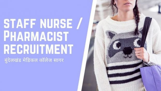 BMC Sagar Staff Nurse Recruitment 2020