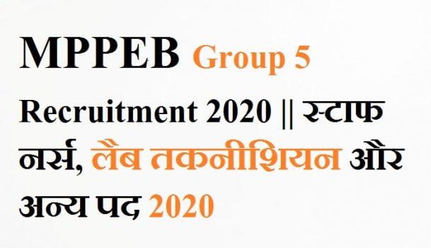 MPPEB VYAPAM Group 5 Recruitment 2020