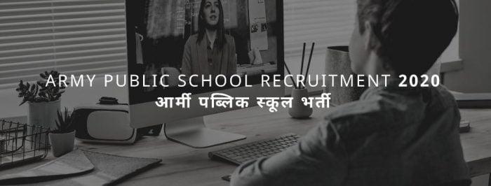 Army Public School Result 2020