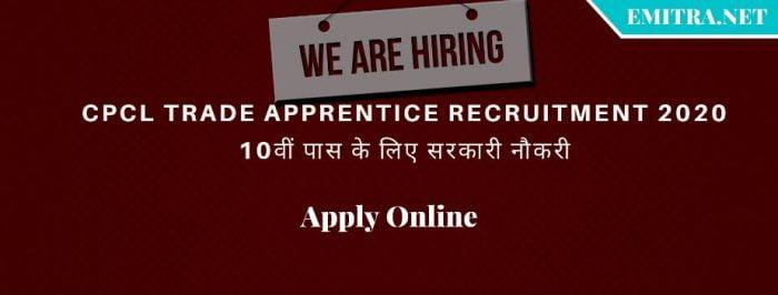 CPCL Trade Apprentice Recruitment 2020