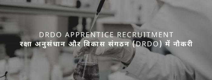 DRDO Apprentice Recruitment