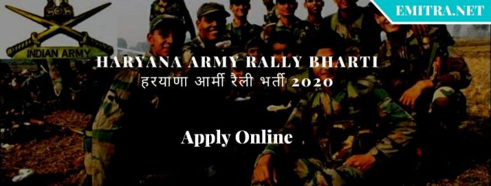 Haryana Army Rally Bharti