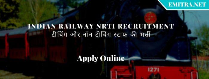 Indian Railway NRTI Recruitment