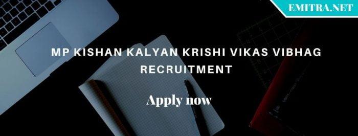 MP Gramin Krishi Vistar Adhikari Recruitment 2020