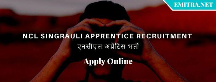 NCL Singrauli Apprentice Recruitment 2020