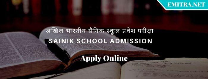 Sainik School Admission