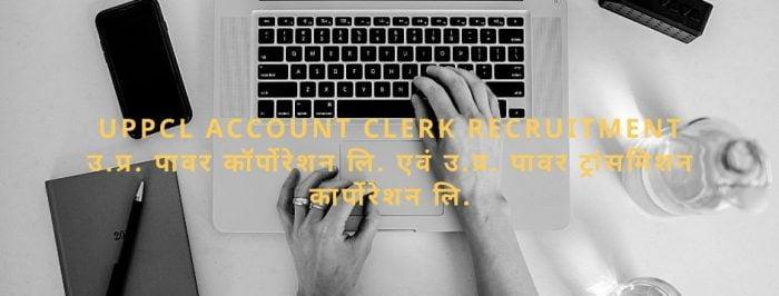 UPPCL Account Clerk Recruitment