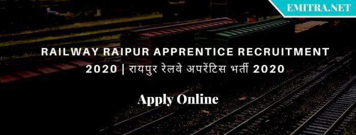 Railway Raipur Apprentice Recruitment 2020