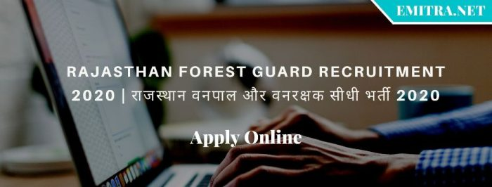 Rajasthan Forest Guard Recruitment 2020