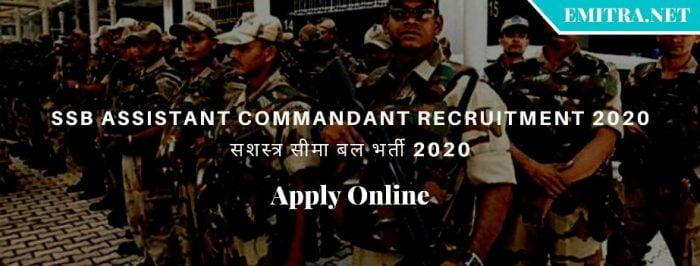 SSB Assistant Commandant Recruitment 2020