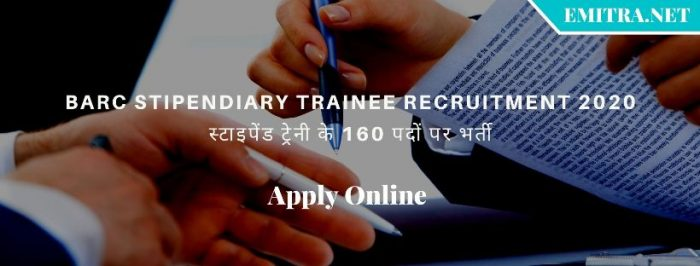 BARC Stipendiary Trainee Recruitment 2020