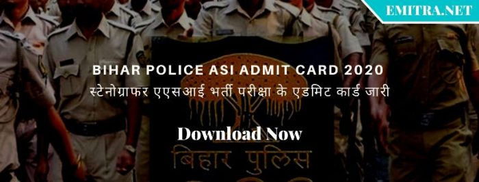 Bihar Police ASI admit card 2020